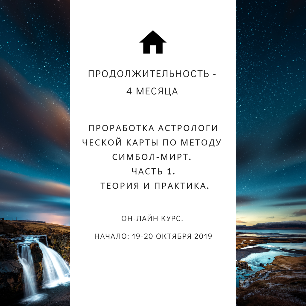 20190726_163552_0000