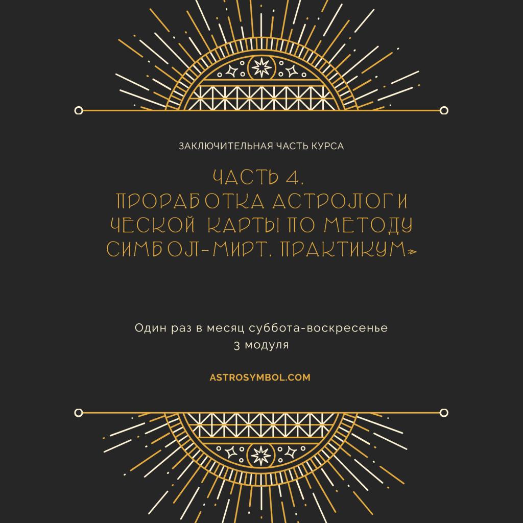 20190726_200933_0000