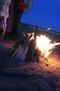 огонь на торе холь