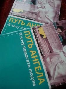 книга моя