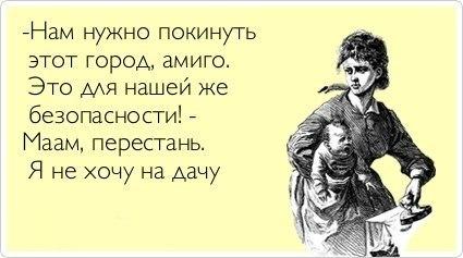 материнство15